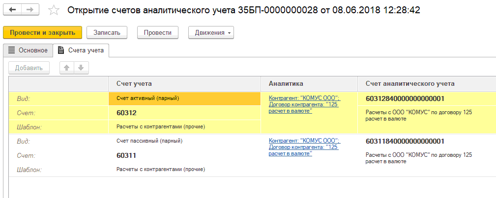 онлайн заявление о регистрации ип